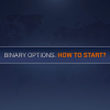 binary option كيف تبدأ