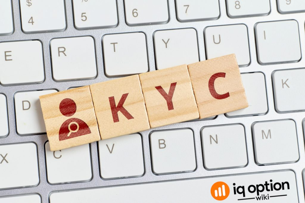 IQ Option KYC