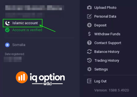 You can always check if you have an Islamic account on IQ Option platform